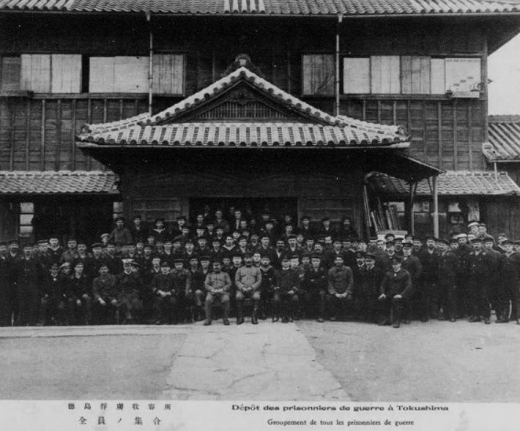 ドイツ兵捕虜徳島俘虜収容所1