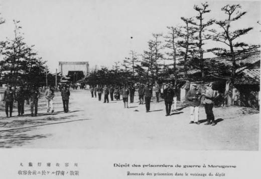 ドイツ兵捕虜丸亀俘虜収容所散歩1