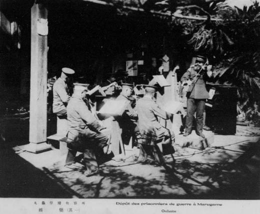 ドイツ兵捕虜丸亀俘虜収容所娯楽1