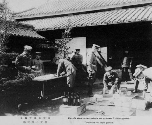 ドイツ兵捕虜丸亀俘虜収容所陸軍郵便物交付1
