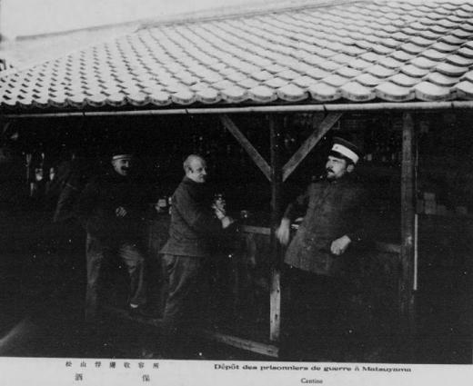 ドイツ兵捕虜松山俘虜収容所酒保1
