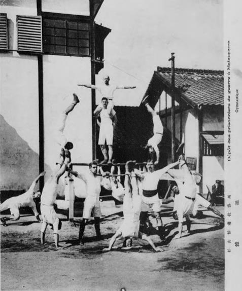 ドイツ兵捕虜松山俘虜収容所体操1