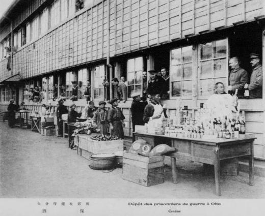 ドイツ兵捕虜大分収容所酒保1