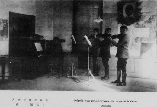 ドイツ兵捕虜大分収容所娯楽1