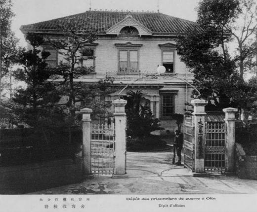ドイツ兵捕虜大分収容所将校収容舎1