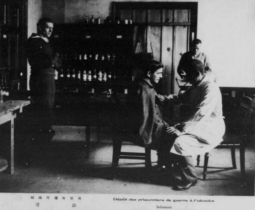 ドイツ兵捕虜福岡収容所受診1