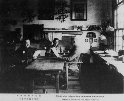 ドイツ兵捕虜福岡収容所下士卒収容舎室内1