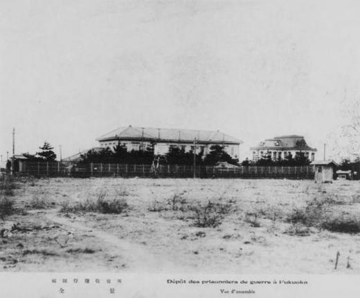 ドイツ兵捕虜福岡収容所1