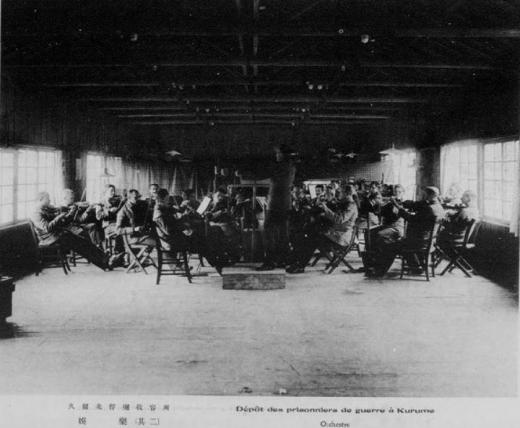 ドイツ兵捕虜久留米収容所娯楽1