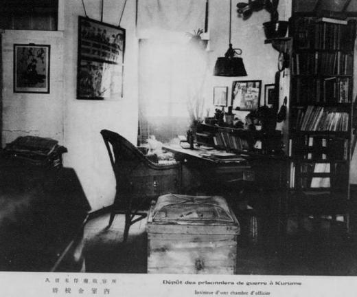 ドイツ兵捕虜久留米収容所将校用収容舎室内1