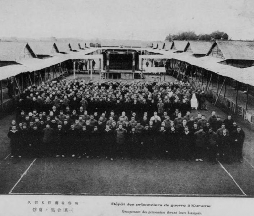 ドイツ兵捕虜久留米収容所1