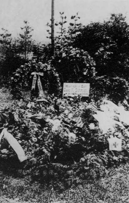 ドイツ兵捕虜名古屋収容所葬儀3