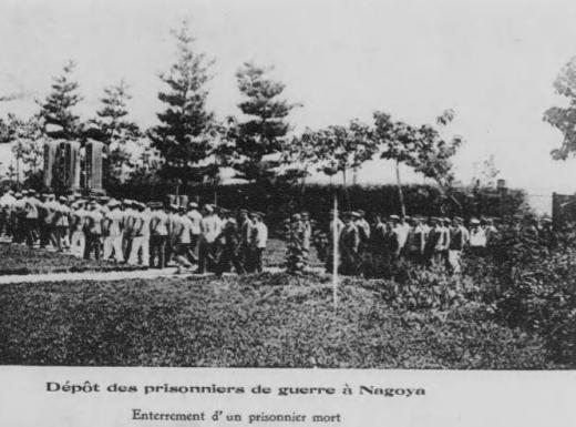 ドイツ兵捕虜名古屋収容所葬儀1