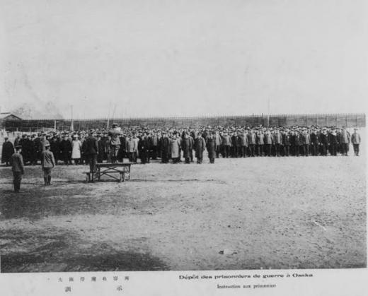 ドイツ兵大阪捕虜収容所訓示1