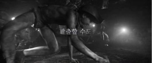 韓国映画軍艦島2