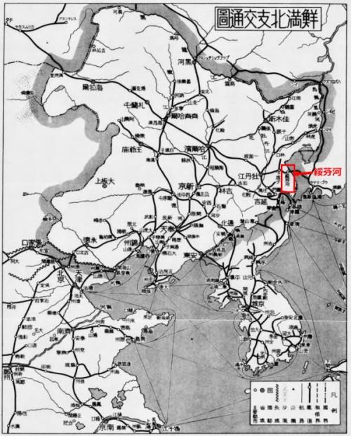 鮮満北支交通図1_2綏芬河