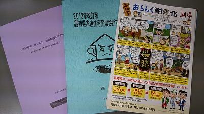 DSC_5964.jpg