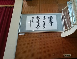 IMG_7398.jpg