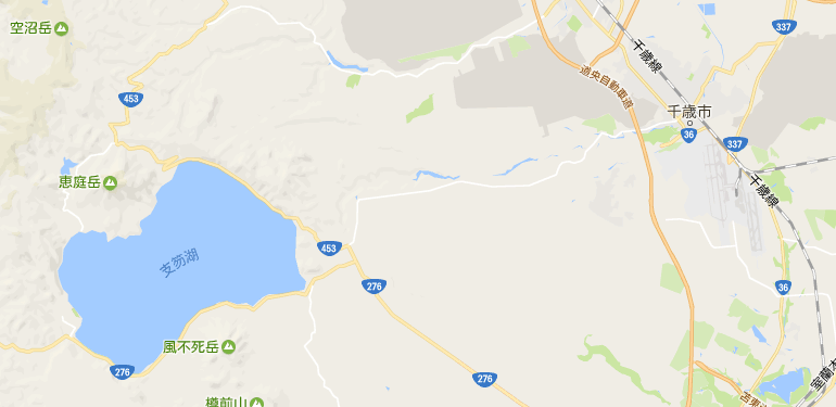 支笏湖 のコピー