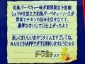 ハッピーターン 和風バーベキュー味_02
