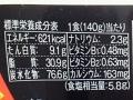 U.F.O. お好み焼味_03