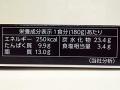 神田カレーグランプリ第4回優勝_04