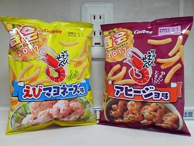 かっぱえびせん 春会2017_01