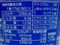 大きめ豆腐のすきやき肉豆腐風うどん_03