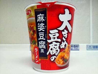 大きめ豆腐の麻婆豆腐風ラーメン_01