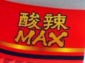 ペヤング 酸辣MAXやきそば_02