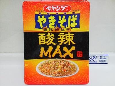 ペヤング 酸辣MAXやきそば_01