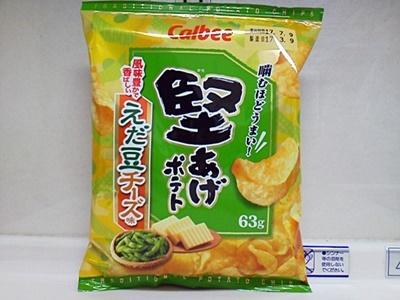 堅あげポテト えだ豆チーズ味_01