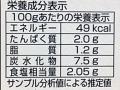 カレー丼の素 五種の合わせだし_02
