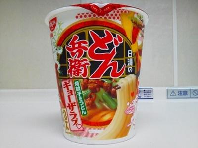 どん兵衛 焼餃子風うどん_01