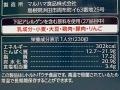 角切りポーク欧風カレー_04