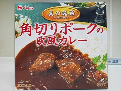 角切りポーク欧風カレー_01