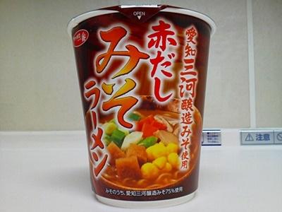 三河 赤だしみそラーメン_01