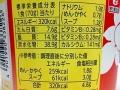 名古屋 台湾らーめん_03
