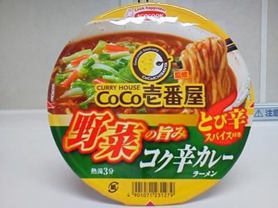 ココイチ 野菜の旨みコク辛カレーラーメン_01