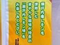 ドデカイラーメン 瀬戸内レモン味_02