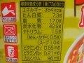 合味道 XO醤海鮮味_03