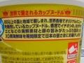 合味道 XO醤海鮮味_02
