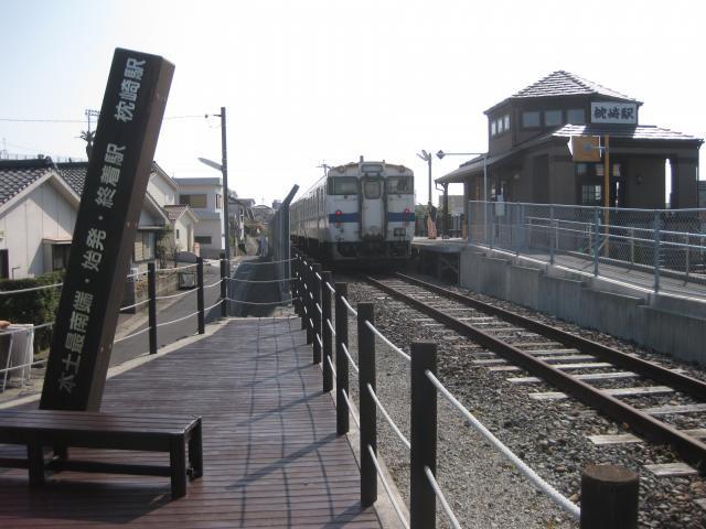 指宿枕崎72
