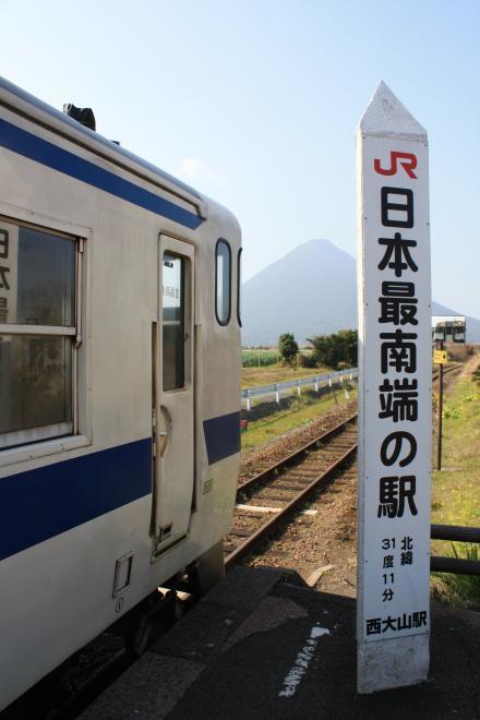 指宿枕崎57