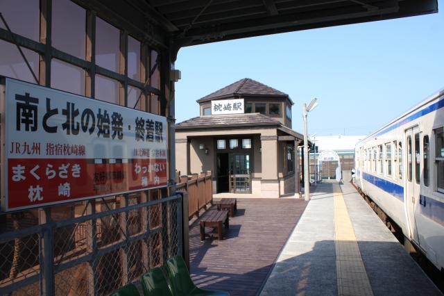 指宿枕崎63