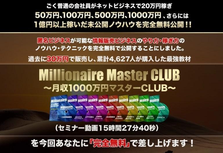 1000man01.jpg