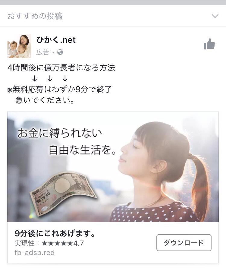 fc2blog_201705312126229ff.jpg