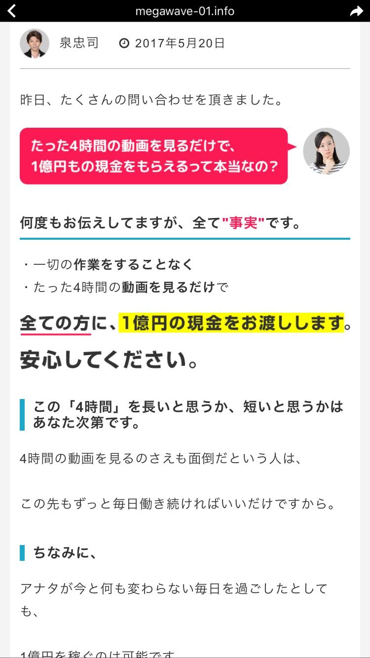 fc2blog_20170531213850b92.jpg