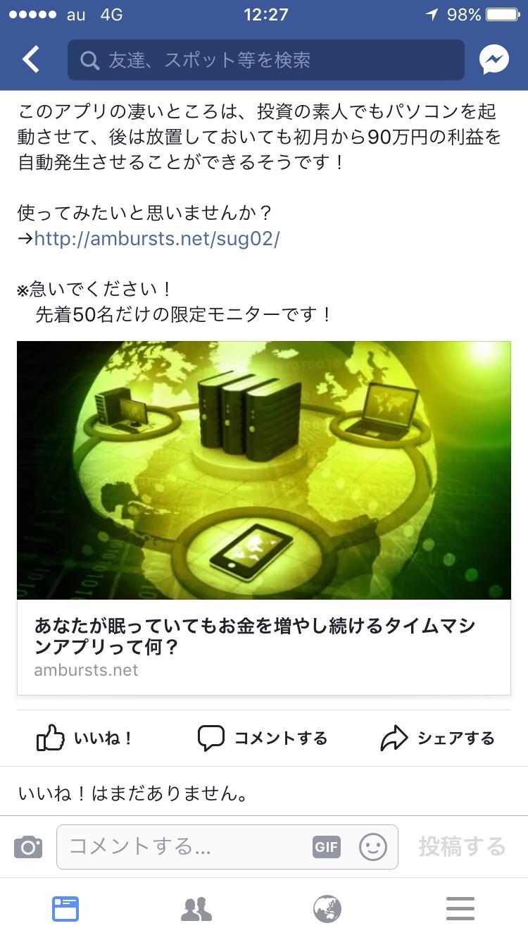 fc2blog_20170629223918bbc.jpg
