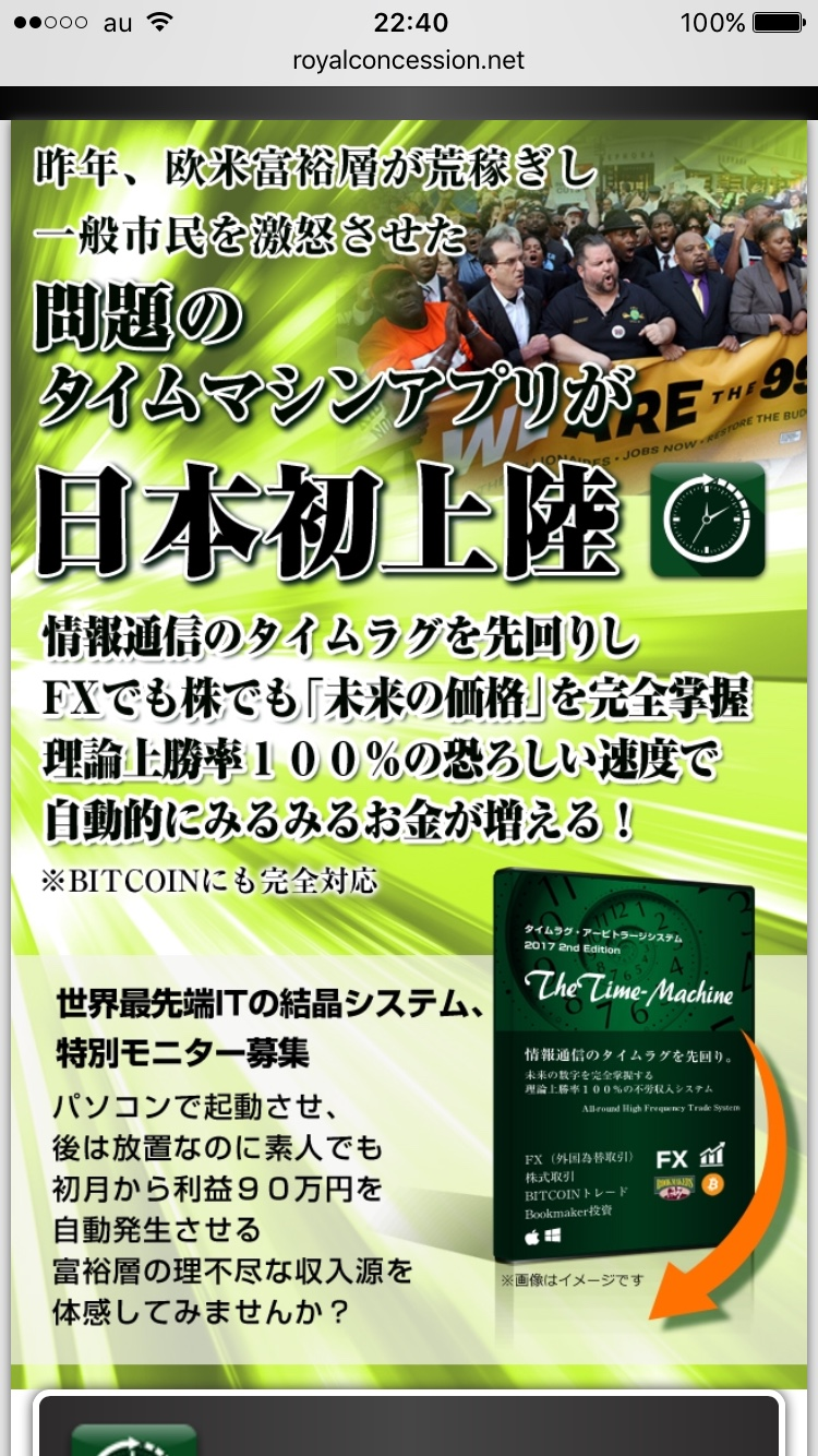 fc2blog_20170629224059e8c.jpg